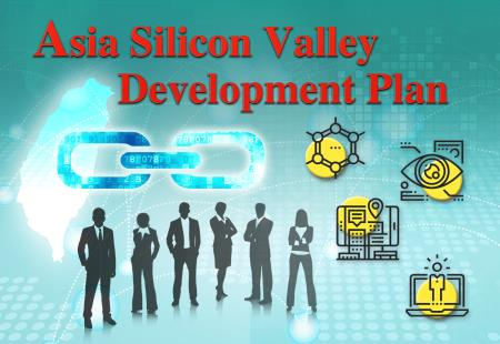 Asia Silicon Valley Development Plan