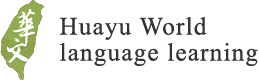 Huayu World language learning